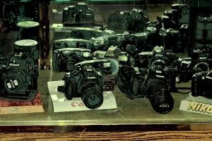 camera-on-display